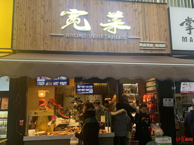 喜欢用宽油的网红厨师王刚 来成都开店了