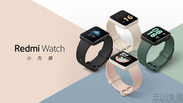 Redmi Watch小方屏正式开售,仅售269元