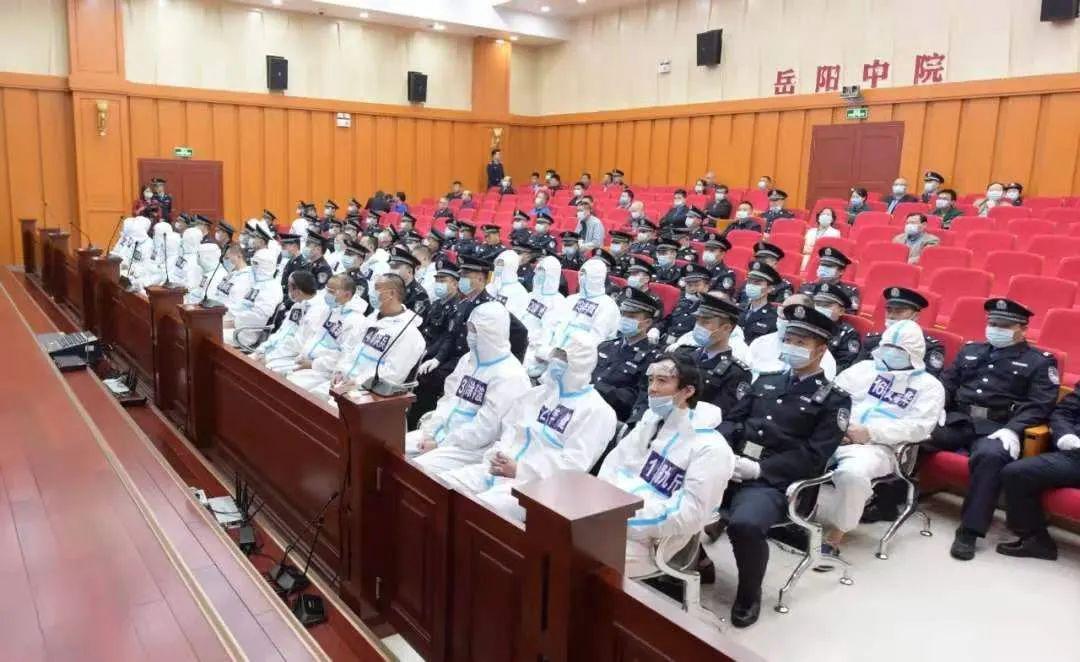 3人死刑!廖九斤等29人涉黑案一审宣判图片