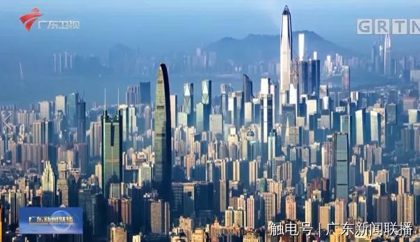 广东卫视专访王伟中:努力建设好中国特色社会主义先行示范区