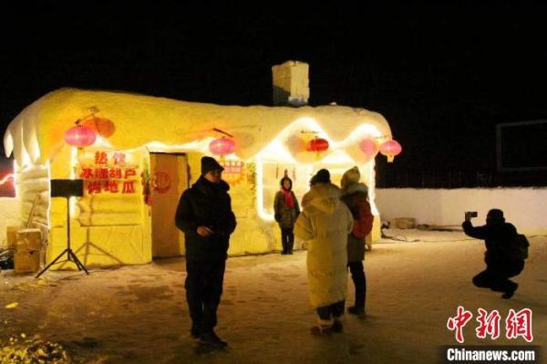 """住雪屋赏北极雪 """"中国最北冰雪旅馆""""开业迎客"""