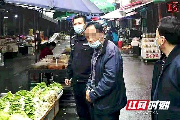 常德武陵:两小偷专盯菜市场 下手时被擒
