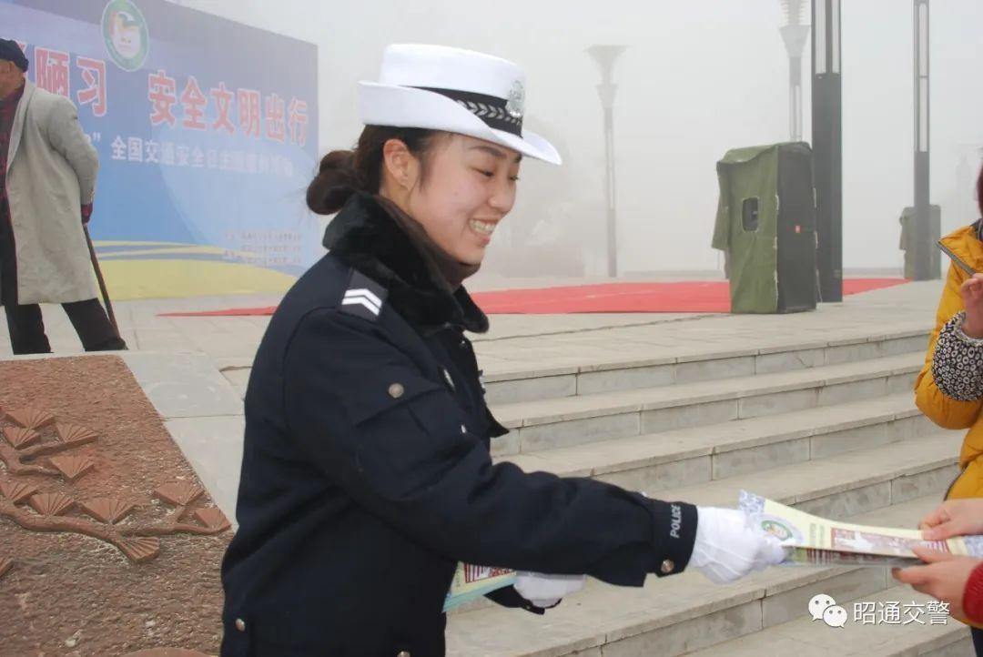 【百日会战·铁军 】昭通市公安局交通警察支队2020年公开  招聘警务辅助人员笔试公告