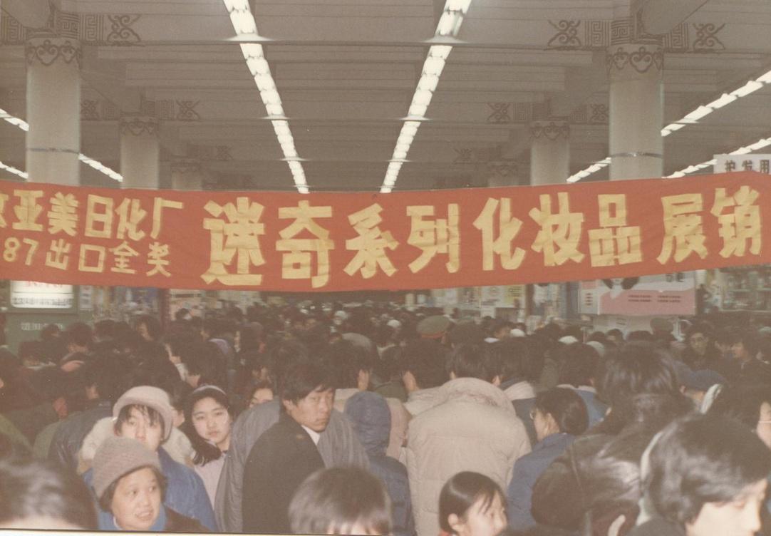 格力、美的、王老吉等入驻国际站 国货出海首选数字化新外贸