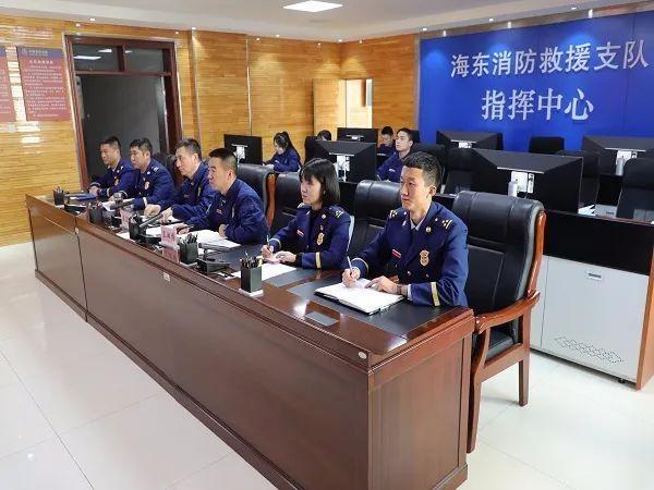 海东支队迅速贯彻落实部局《改进消防监管强化火灾防范工作的意见》宣贯会精神