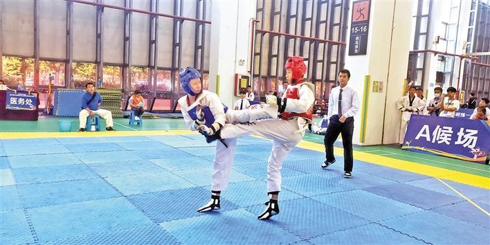 249名运动员角逐跆拳道比赛
