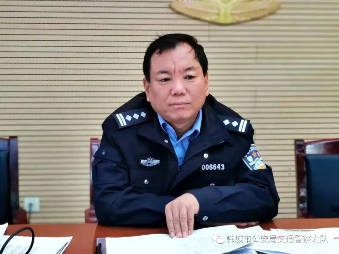 韩城市公安局交警大队贯彻落实渭南交安委会议精神迅速部署做好冬季道路交通安全工作(图)