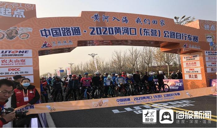 东营移动圆满完成2020黄河口(东营)公路自行车赛通信保障工作