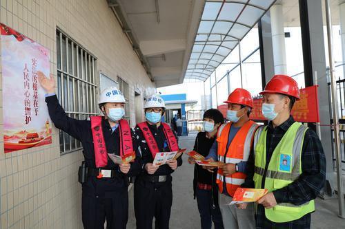 江门新会边检站开展国家宪法日宣传周活动