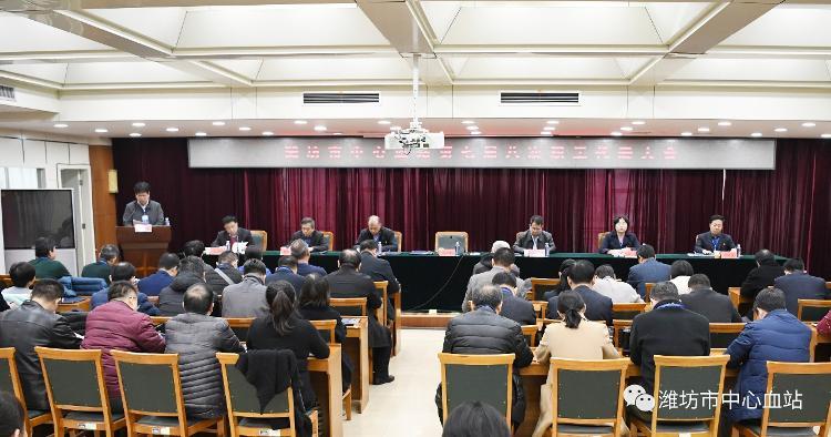 潍坊市中心血站召开第七届八次职工代表大会