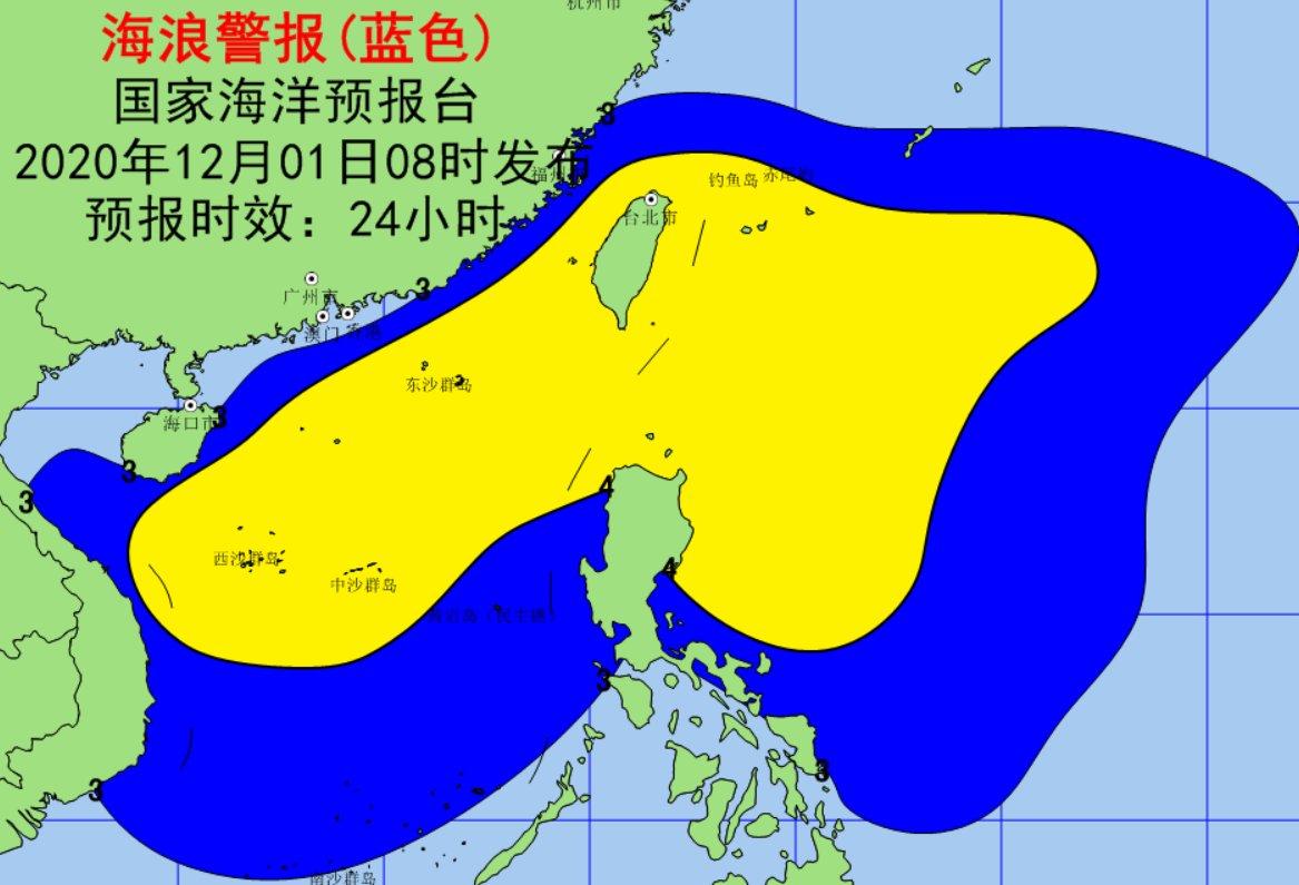 受冷空气影响 海南东南部近岸海域将出现2到3米的中浪到大浪
