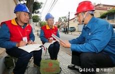 """菏泽孙振长:从党务""""小学生""""到省电力公司""""党建内训师"""""""