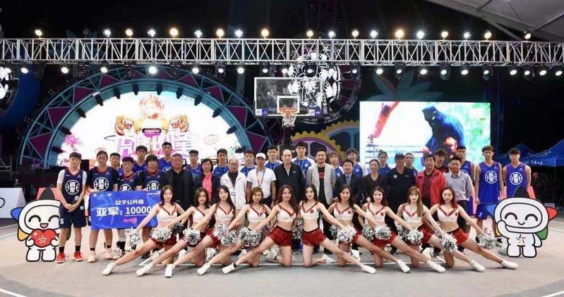 中国体育彩票·2020广东省三人篮球联赛圆满落幕