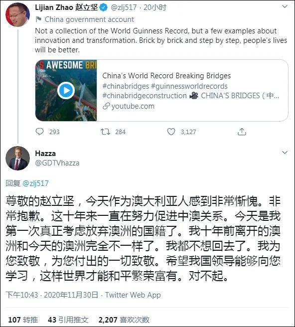广东台澳大利亚籍主播向赵立坚致敬图片