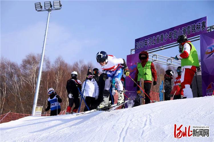 两个组别6小项 2020年河北省青少年高山滑雪锦标赛收官