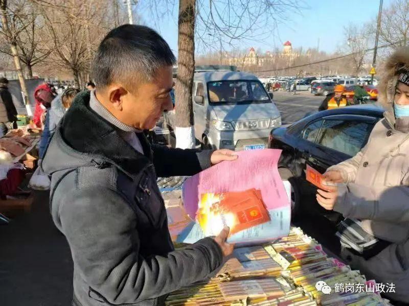 东方红乡司法所开展法律宣传活动