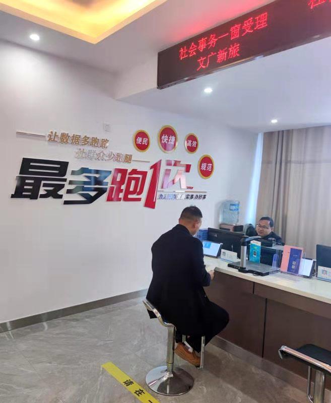 靖安县:行政审批服务平台一心为民热情高效