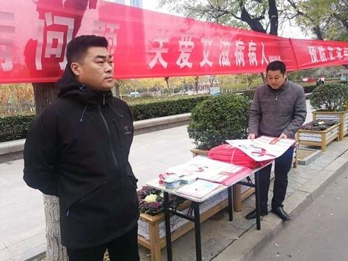邹城市统计局开展艾滋病防治宣传教育活动(图文)