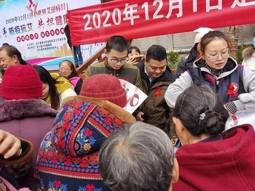 """宝兴县市场监管局积极参与""""世界艾滋病日"""" 宣传活动"""