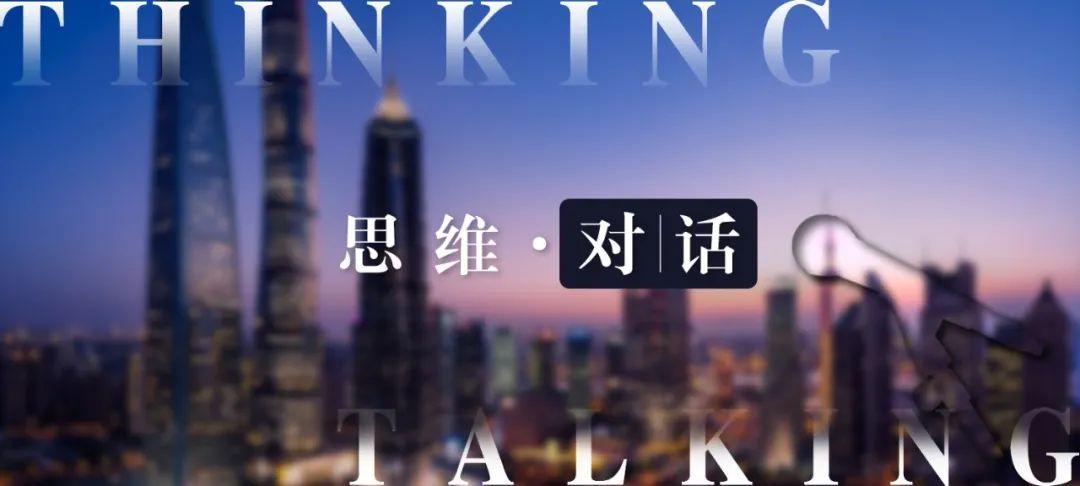 思维·对话 | 上海中原地产市场分析师卢文曦:房产市场V形反转凸显较强韧性