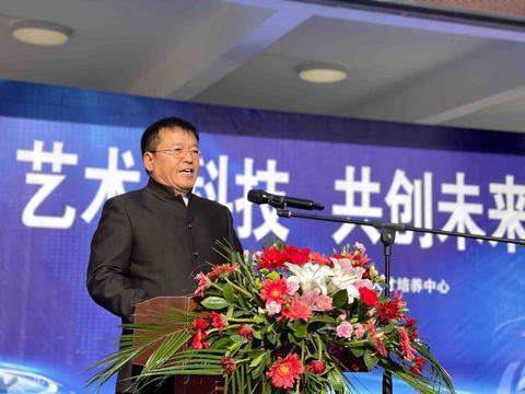 河南艺术职业学院汇邦智能实训中心揭牌