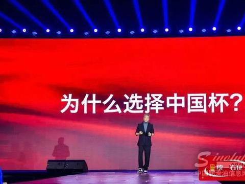 """""""粘""""聚家国情怀,统一中国杯为爱国正能量而生"""