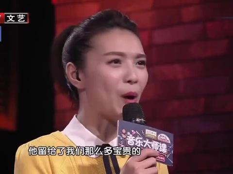 歌曲《说唱脸谱》,京剧与流行乐有机结合,全程高能