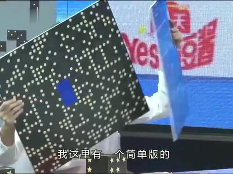 最强大脑:王祖蓝和郭麒麟上台拼图形,祖蓝方法呆萌,全场爆笑