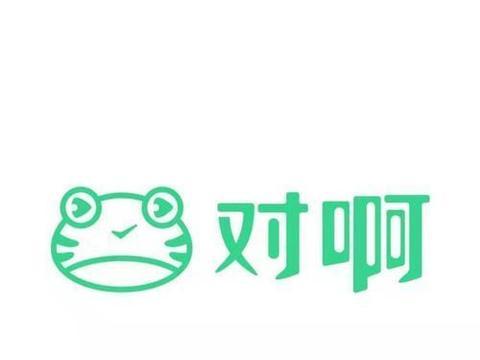 对啊网:辽宁3月起开始明年上半年自考报名