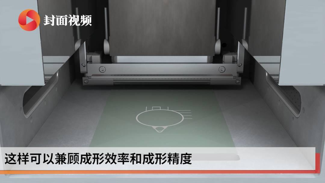"""聚焦""""双高赛""""丨精度可达10微米 还能定制""""骨头"""" 这个国产3D打印技术领先国际水平"""
