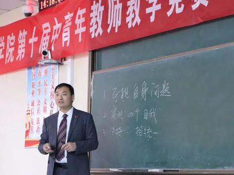 喜讯|济宁医学院第十届中青年教师教学竞赛榜单