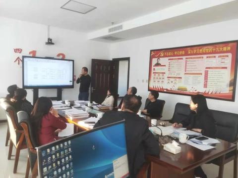 梨树县人民法院开创专业法官会议新模式