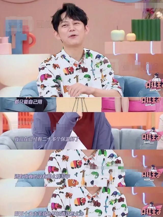 何炅回应收粉丝应援礼物后,杜海涛删除二手平台已售宝贝被疑心虚
