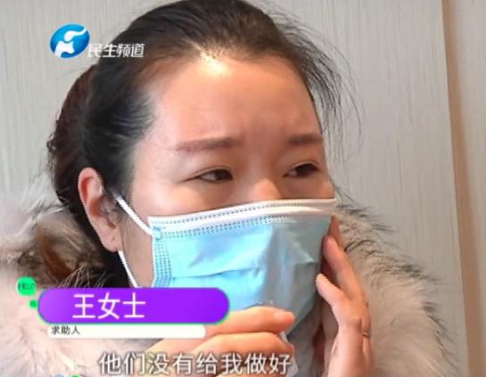 河南女子脸上长脓包吃药不见好!没想到竟然揪出一根线