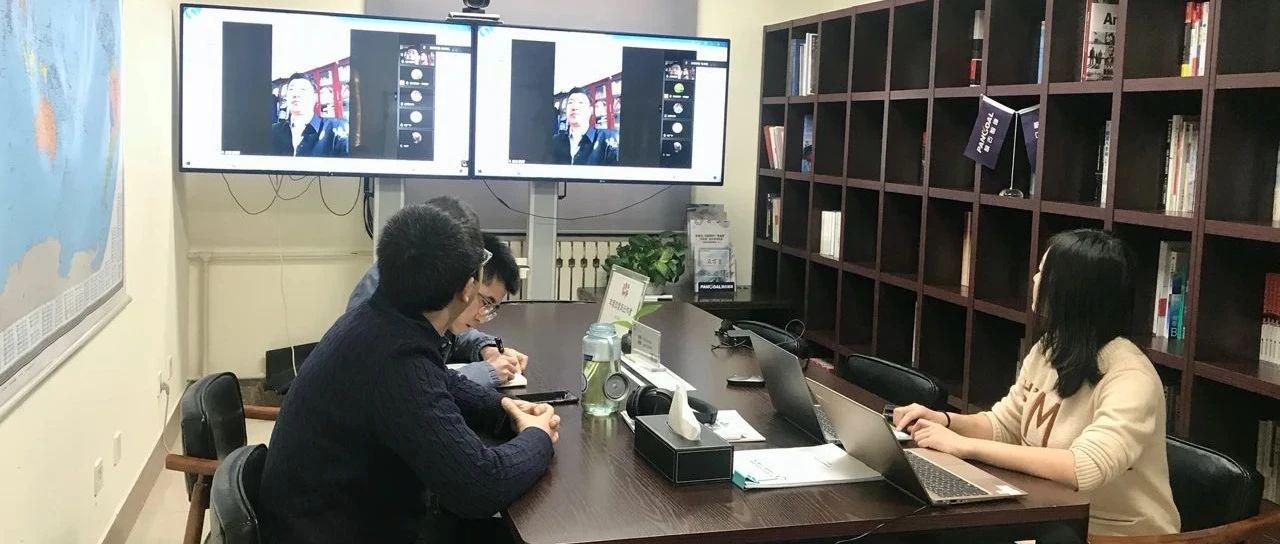 """盘古智库组织召开""""凌海市'十四五'规划专家建议会"""""""