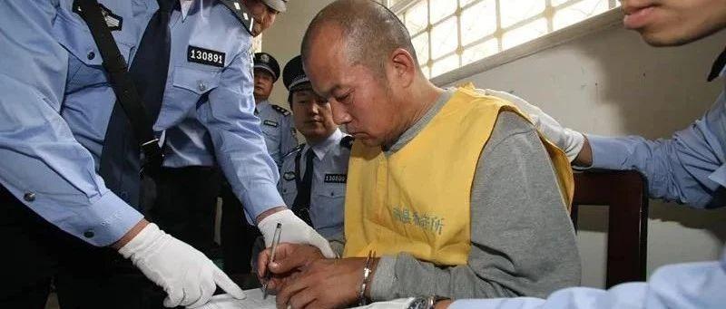 王书金重审二审获死刑,未被认定为聂树斌案真凶