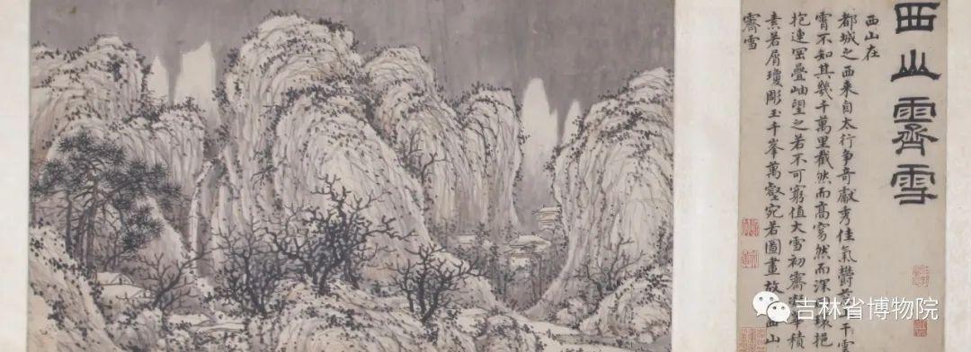"""文征明谢时臣等笔下的雪意,吉林省博物院今展""""万里雪飘"""""""