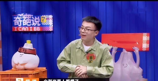 """《奇葩说》当传说中的""""天王嫂训练营创始人""""Amy姐遇上""""杠精"""""""