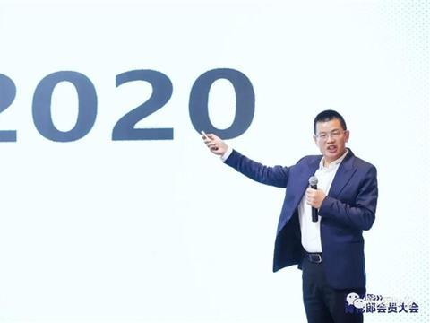 两年前,汪俊林开启的青花郎VIP俱乐部,又全面升级了