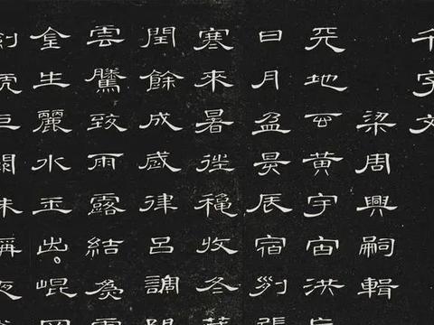 民间高手的隶书,遒丽多姿,颇有篆籀笔意,犹如《曹全碑》再现
