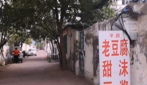这家开业23年的德州旧豆腐店上午10:30卖完了平原老豆腐