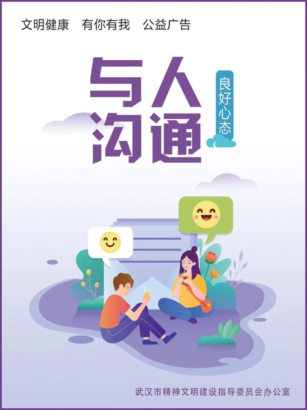 三大运营商明日上线武汉城市留言板