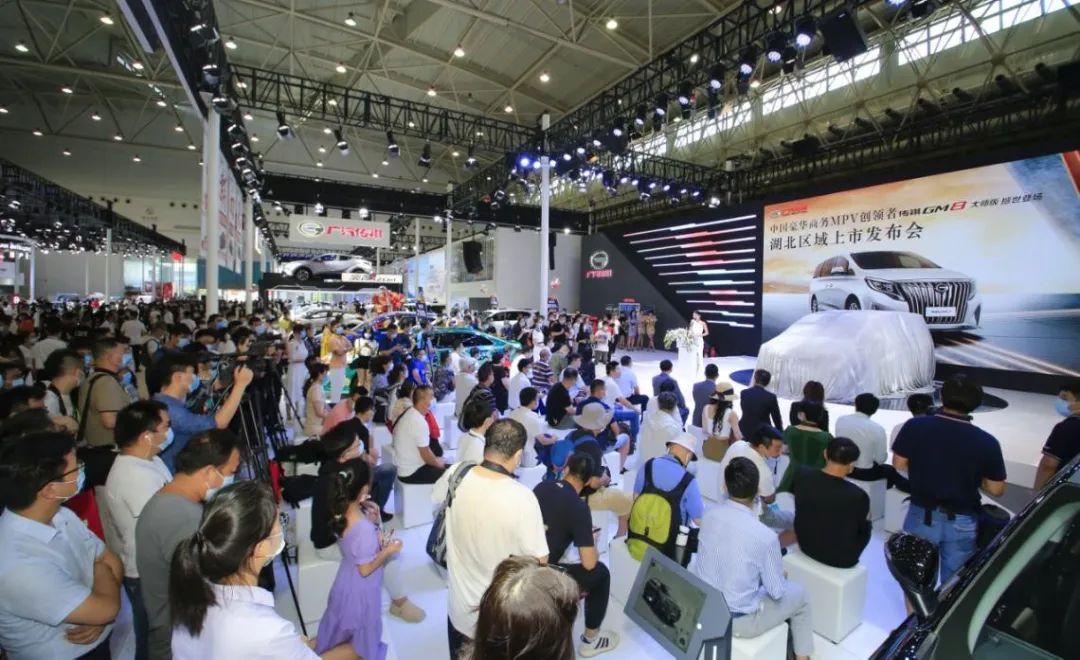 《【天富平台安卓版】重塑增长,2021华中国际车展吹响车市号角》