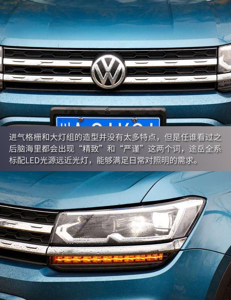 日常使用好帮手 20万元区间合资紧凑型SUV推荐