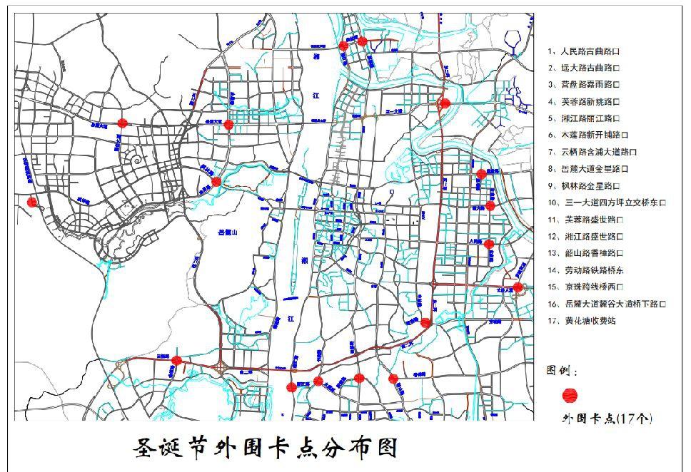 明后天长沙部分城区交通面临超饱和状态,出行攻略请收下