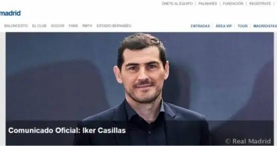 卡西利亚斯回归皇马任职!他的新身份你可能想不到