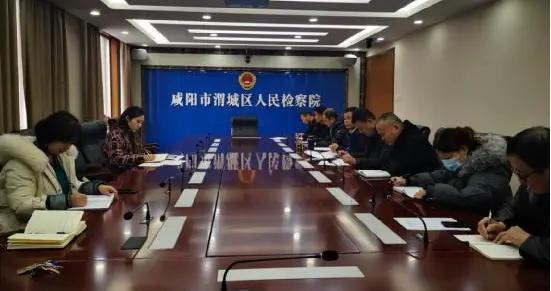 咸阳市渭城区检察院:以身作则 党组书记以普通党员身份参加组织生活
