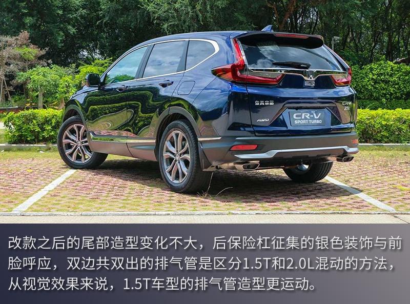 日常使用好帮手 20万元区间合资紧凑型SUV推荐-第9张图片-汽车笔记网