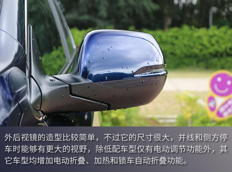 日常使用好帮手 20万元区间合资紧凑型SUV推荐-第7张图片-汽车笔记网
