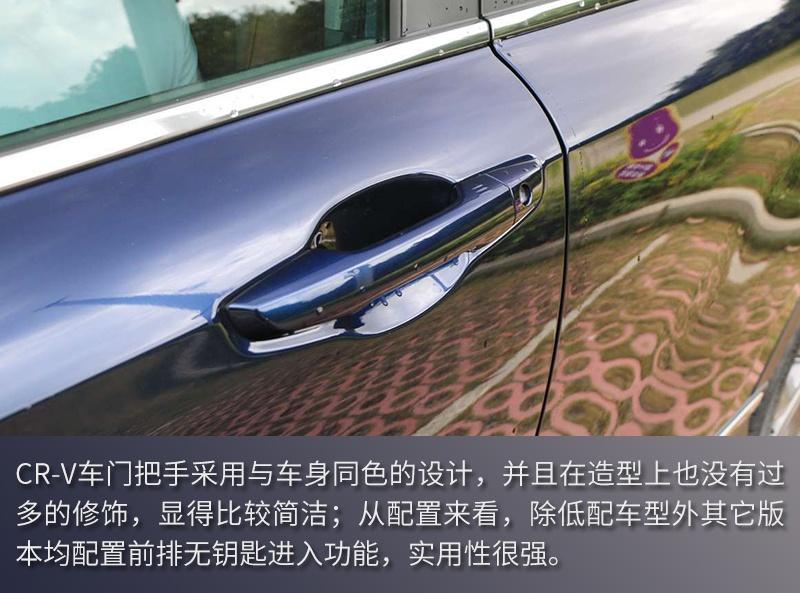 日常使用好帮手 20万元区间合资紧凑型SUV推荐-第8张图片-汽车笔记网